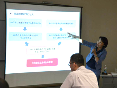 第3回連続セミナープラン・ジャパンの奈良崎さん