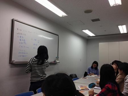 他団体のユースグループとのミーティング