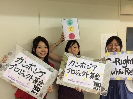 7/16、関内駅(横浜スタジアム)で街頭募金活動を行います!