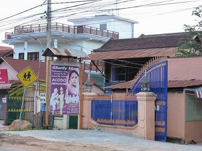 孤児院ツアーブーム、子どもの尊厳どこへ?