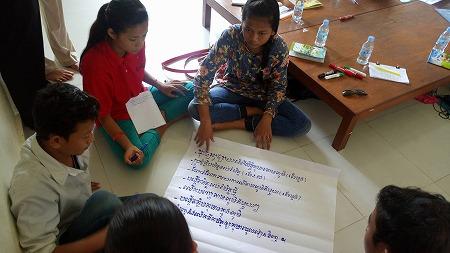 「子どもの権利促進事業」をより充実させるために~参加型ワークショップ開催2日目