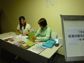 イベント当日のボランティア